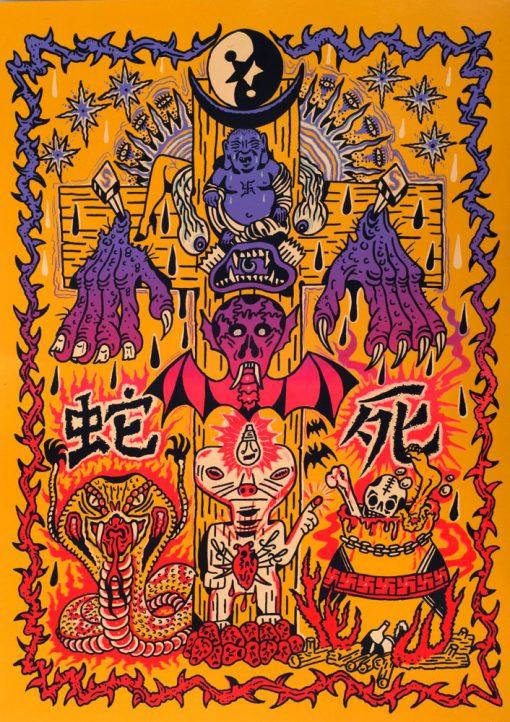 Screen Print serigrafia tattoo artist oaxaca dr lark rotor serigrafia